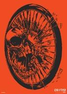Ghost Rider: Spirit of Vengeance - Teaser poster (xs thumbnail)
