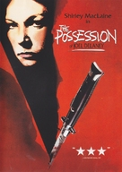 The Possession of Joel Delaney - DVD cover (xs thumbnail)