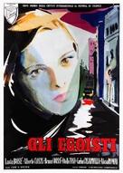 Muerte de un ciclista - Italian Movie Poster (xs thumbnail)