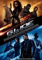 G.I. Joe: The Rise of Cobra - Dutch Movie Poster (xs thumbnail)