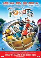 Robots - Dutch Movie Poster (xs thumbnail)