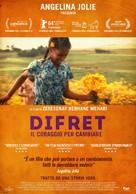 Difret - Italian Movie Poster (xs thumbnail)