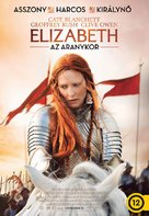 Elizabeth: The Golden Age - Hungarian Movie Poster (xs thumbnail)