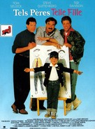 3 Men and a Little Lady - French Movie Poster (xs thumbnail)
