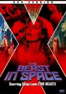 La bestia nello spazio - Movie Cover (xs thumbnail)