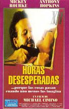 Desperate Hours - Argentinian VHS cover (xs thumbnail)