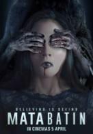 Mata Batin - Malaysian Movie Poster (xs thumbnail)