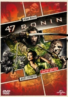 47 Ronin - British DVD movie cover (xs thumbnail)