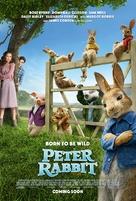 Peter Rabbit - International Movie Poster (xs thumbnail)