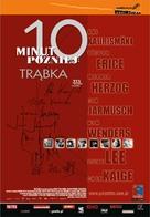 Ten Minutes Older: The Trumpet - Polish Movie Poster (xs thumbnail)