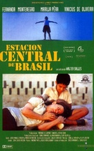 Central do Brasil - Spanish Movie Poster (xs thumbnail)