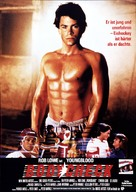 Youngblood - German Movie Poster (xs thumbnail)