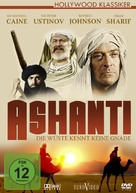 Ashanti - German DVD cover (xs thumbnail)