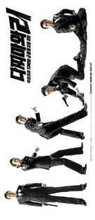 Dachimawa Lee - South Korean poster (xs thumbnail)