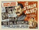 The Girl in the Kremlin - Movie Poster (xs thumbnail)