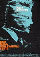 Seconds - German Movie Poster (xs thumbnail)