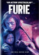 Hai Phuong - DVD movie cover (xs thumbnail)