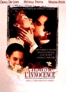 The Age of Innocence - French DVD movie cover (xs thumbnail)