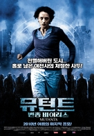 Mutants - South Korean Movie Poster (xs thumbnail)