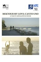 Mektoub, My Love: Canto Uno - French Movie Poster (xs thumbnail)