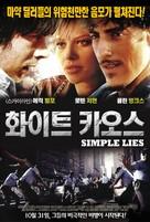 Rx - South Korean Movie Poster (xs thumbnail)