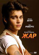 Slow Burn - Russian Movie Cover (xs thumbnail)