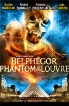 Belphégor - Le fantôme du Louvre - Movie Poster (xs thumbnail)
