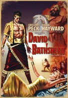 David and Bathsheba - Spanish DVD cover (xs thumbnail)