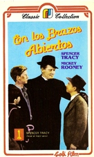 Boys Town - Argentinian VHS movie cover (xs thumbnail)