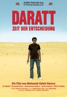 Daratt - German Movie Poster (xs thumbnail)