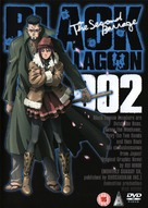 """Black Lagoon"" - British DVD cover (xs thumbnail)"