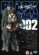 """Black Lagoon"" - British DVD movie cover (xs thumbnail)"