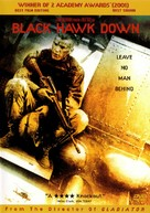 Black Hawk Down - DVD cover (xs thumbnail)