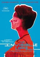 A Vida Invisível - Brazilian Movie Poster (xs thumbnail)