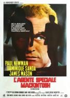 The MacKintosh Man - Italian Movie Poster (xs thumbnail)