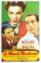 Dark Passage - Spanish Movie Poster (xs thumbnail)