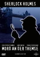 Murder by Decree - German DVD cover (xs thumbnail)