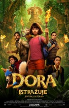 Dora and the Lost City of Gold - Croatian Movie Poster (xs thumbnail)