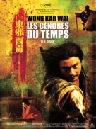Dung che sai duk redux - French Movie Poster (xs thumbnail)
