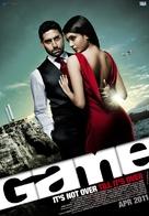 Game - Indian Movie Poster (xs thumbnail)