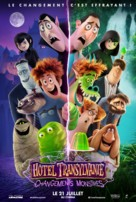 Hotel Transylvania: Transformania - French Movie Poster (xs thumbnail)