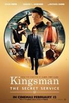 Kingsman: The Secret Service - Singaporean Movie Poster (xs thumbnail)