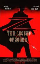 The Legend of Zorro - poster (xs thumbnail)