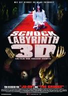 Senritsu meikyû 3D - German Movie Poster (xs thumbnail)