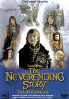 """Tales from the Neverending Story"" - Australian DVD cover (xs thumbnail)"