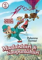"""The Country Mouse and the City Mouse Adventures"" - Finnish DVD cover (xs thumbnail)"