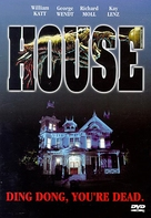 House - DVD cover (xs thumbnail)