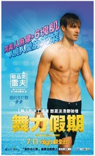 Walking on Sunshine - Taiwanese Movie Poster (xs thumbnail)