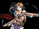 """Black Lagoon"" - Japanese Movie Poster (xs thumbnail)"