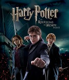 Harry Potter and the Deathly Hallows: Part I - Brazilian Blu-Ray movie cover (xs thumbnail)